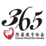 Non Profit 365 Cancer Prevention Society